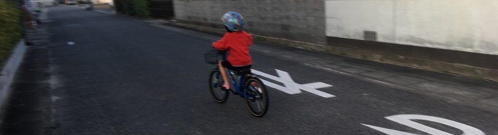 自転車マスター