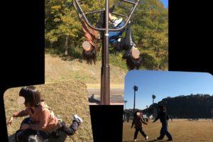 矢掛総合運動公園で遊ぶ娘